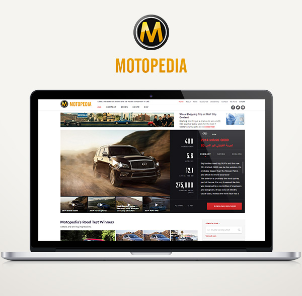 motopedia-1